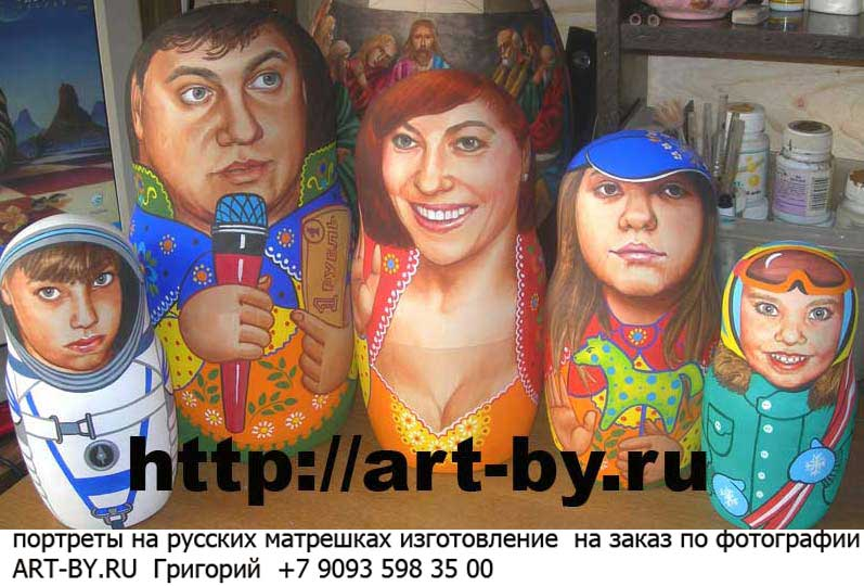 Подарки русские сувениры подарки