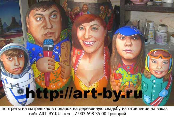 Русское подарил друзьям жену фото 487-81