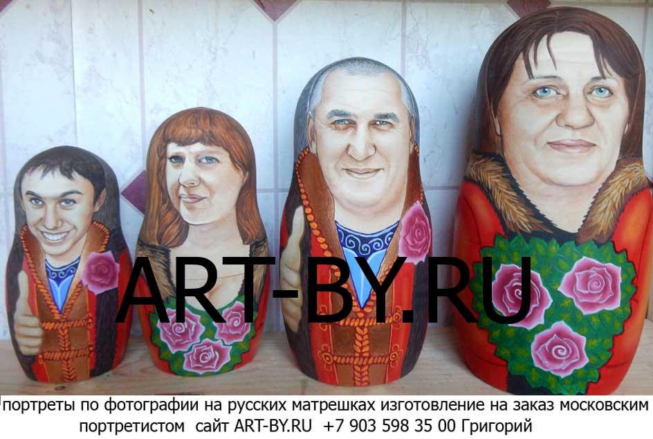 Русское подарил друзьям жену фото 487-976