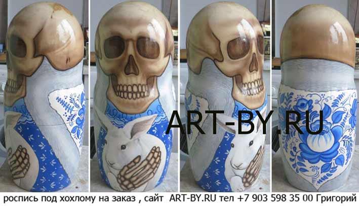 хохломская роспись художник