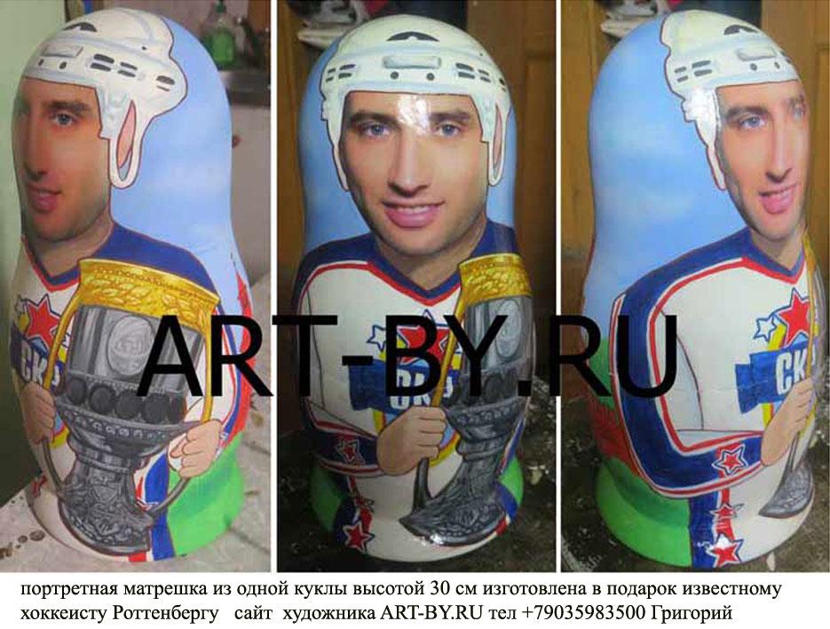 Подарки маленьким хоккеистам 71